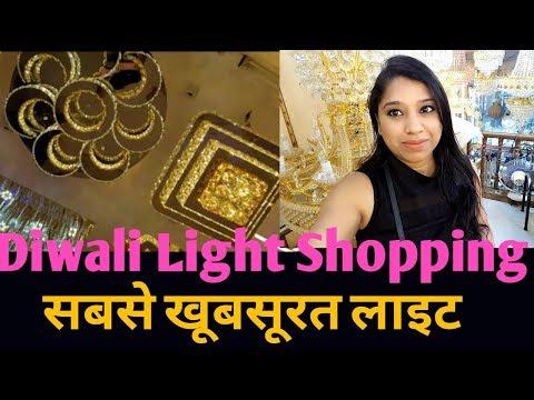 Life Update(4) | Lights Wholesale Market In Bhagirat Palace Delhi | Fancy/Decoration/Diwali Lights