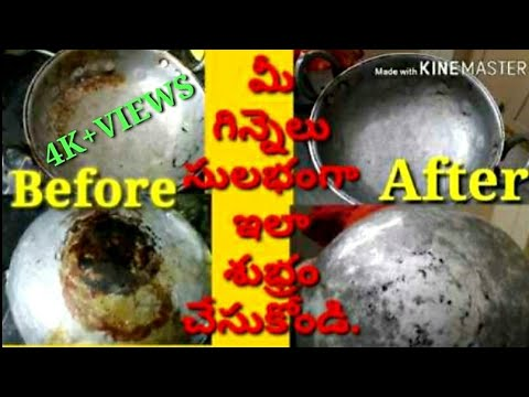 How to clean vessel easily.|cleaning tip,how to clean burnt aluminium vessel easily in telugu|