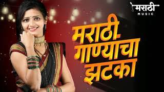 मराठी नॉनस्टॉप गाण्याचा झटका 2021   Marathi Nonstop Trending dj Song 2021   Nonstop Marathi Songs
