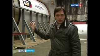 Смотреть видео Вести-Москва - Мэр Москвы дал старт щитам