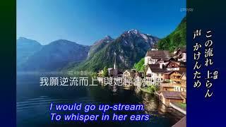 1975年公開の台灣映画「在水一方」の主題歌として、台湾の女歌手の江蕾...