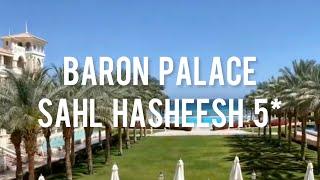 Baron Palace Sahl Hasheesh 5 свежий обзор люкс отеля в Хургаде март 2021