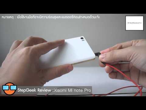 StepGeek Season3 Ep. 18 Review Xiaomi mi note pro มังกรพ่นไฟ ฟ่อ ฟ่อ