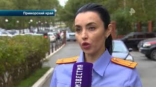 В Приморском крае задержали мужчин, которые похитили двух девушек