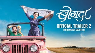 Bogda   Official Trailer #2   Suhas Joshi, Mrunmayee Deshpande & Rohit   Upcoming Marathi Movie 2018