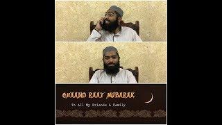 chand raat Eid mubarak | Pak Vines