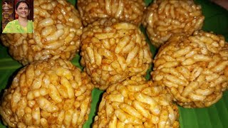 பொரி உருண்டை செய்வது எப்படி/கார்த்திகை தீபம் ஸ்வீட் பொரி உருண்டை/puffed rice balls or ladoo