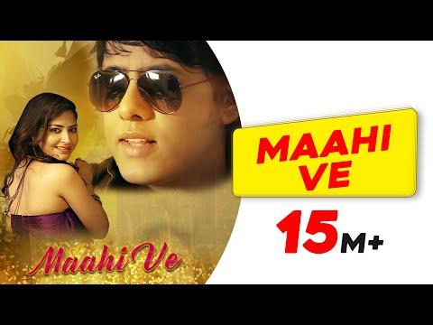 Maahi Ve | Official Video | Pushan Bose (Mr B) ft Rashi Kapoor | Latest Song 2017