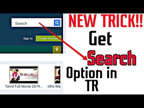 How To Search A Movie In TamilRockers Website | TamilRockers Movie Search