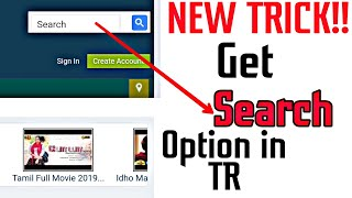 How To Search A Movie In TamilRockers Website   TamilRockers Movie Search