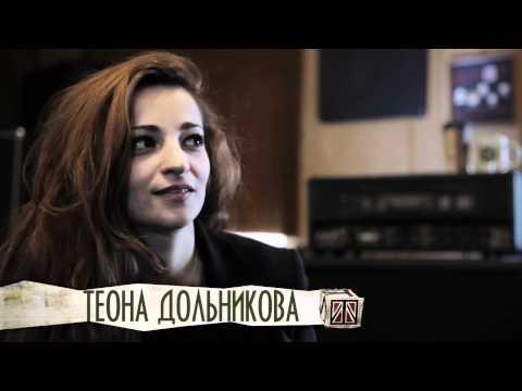 СЛОТ - Х лет (подготовка) @ 07.04.2012 - Москва, P!PL club | часть 1