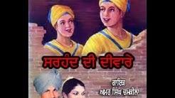 "Amar singh chamkila & Amarjot""Sarhand dee deeware"" Full video song original audio."