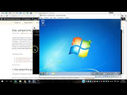 Как запретить доступ к сайту через hosts в Windows 7/8/8.1/10