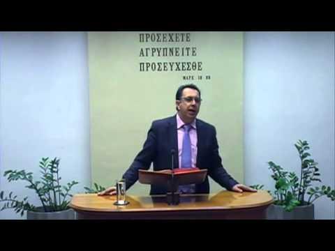 10.10.2015 - Πράξεις των Αποστόλων κεφ3 - Τάσος Ορφανουδάκης