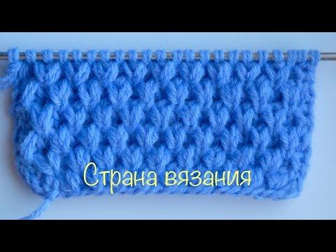 Узоры для вязания спицами плотные