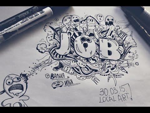 LOCAL ART-.JOB.