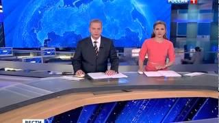 Технические неполадки в Вестях (30.04.2014)