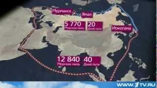 видео Северный Морской Путь