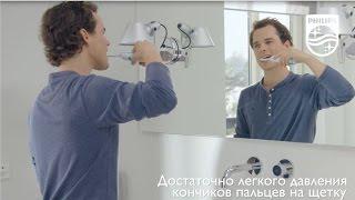 электрическая зубная щетка Philips Sonicare CleanCare HX3292 ремонт