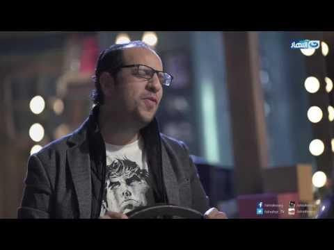 البلاتوه | أنواع الحبيبة في مصر  😂