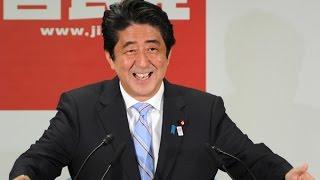 【国会】安倍総理VS小川議員 馬鹿な質問に思わず吹き出す