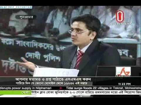 Ajker Bangladesh: Legal Rights - 5 July 2012