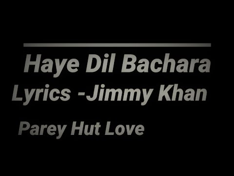 haye-dil-bechara-lyrics-song