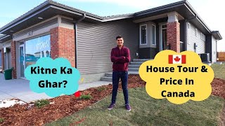 Canadian Houses| Inside a Bungalow Home $499,000| Life In Canada| Houses in St Albert Canada