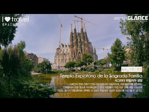 I ♥ travel : MY SPAIN TRIP 04 (스페인 여행)