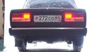 Светодиодные задние фары ВАЗ 2107(Светодиодные фары сделаны индивидуально под машину., 2015-01-02T10:10:51.000Z)