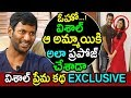Hero Vishal Reveals His Love Story With Anisha Alla Reddy|Latest Celebrity News|Filmy Poster