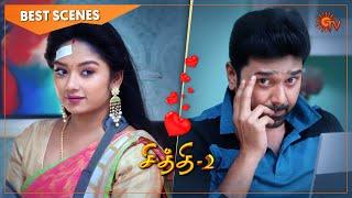 Chithi 2 - Best Scenes | Full EP free on SUN NXT | 30 Mar 2021 | Sun TV | Tamil Serial
