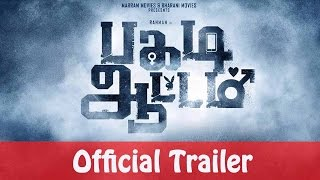 Pagadi Aattam Official Trailer - HD | Rahman | Akil | Gawrri Nandha | Orange Music