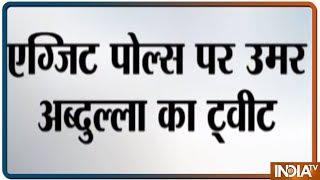 Omar Abdullah, Sanjay Singh react to exit poll results
