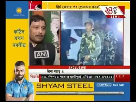 Aamar 24: Panel discussion on Sudip Bandyopadhyay's arrest in Rose Valley Scam (Part-1)