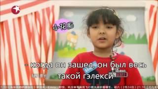 / EXO фандом / Галактический урок отца Ивана