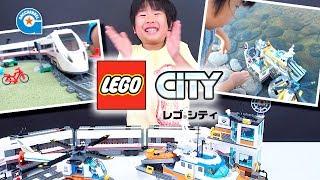 レゴ シティ 海上レスキュー隊と司令基地とハイスピードパッセンジャートレインで遊びました【がっちゃん】LEGO