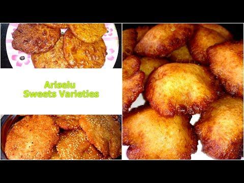 Ariselu Sweets Varieties || Sankranthi Special Recipe
