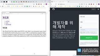 [구글, 코딩야학7기] 18회 웹호스팅