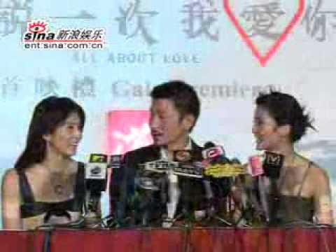 劉德華等出席《再說一次我愛你》首映禮 - YouTube