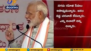 PM Slams 'Azadi' Remark, Chidambaram Says He Is 'Imagining Ghosts' ...
