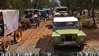 ROCÍO 1997 - CUARTO DÍA