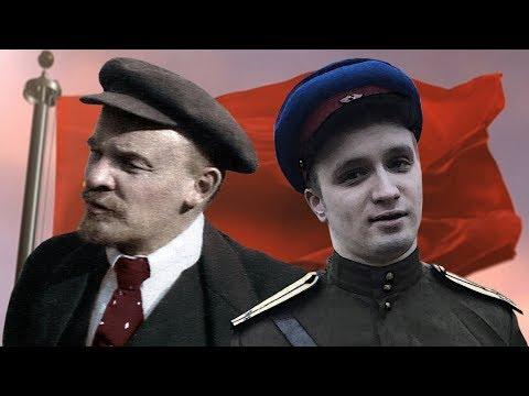 """""""Человек, победивший коммунизм"""" (художественный фильм, 2019)"""