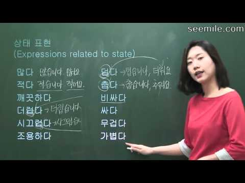 "14. ""Places"" expression in Korean (Korean language)"