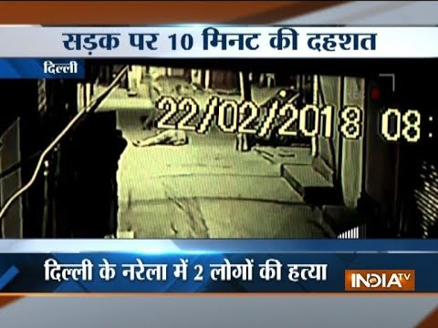 Two stabbed, shot five times in Narela