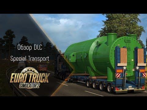 [ETS 2] Обзор DLC Special Transport