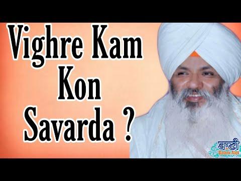 Exclusive-Live-Now-Bhai-Guriqbal-Singh-Bibi-Kaulan-Wale-From-Amritsar-20-August-2020