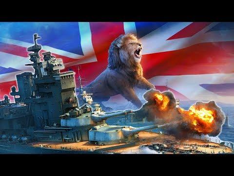 UNLEASH THE LION! World of Warships - British Battleships