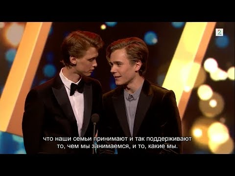 GULLRUTEN Победа Тарьяй и Хенрика (Русские субтитры) | H&T win the Audience Award RUS SUB