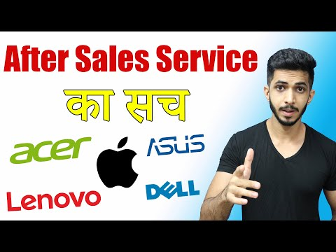 After Sales Service In India (2020) || Apple Vs Dell Vs HP Vs Asus - Which Is Better?